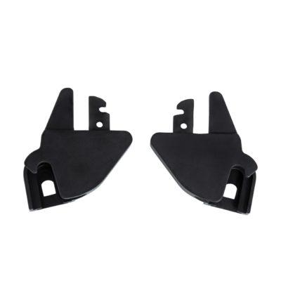 Hauck Sunny Car Seat Adapters - ipro/ Comfort Fix