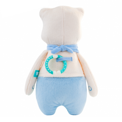 myHummy Daddy Bear with Bluetooth Sensory Heart - Sam